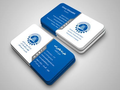 Ghadir Khouzestan Business Card