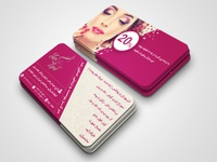 Skinland Beauty Center Gift Card