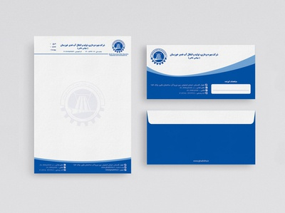 Ghadir Khouzestan co. Letterhead and Envelope