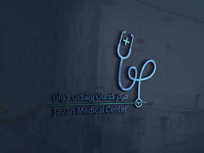Javan Medical Center Logo