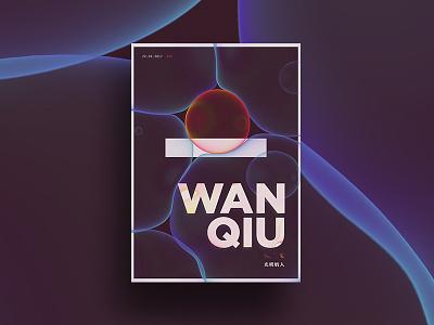 WANQIU - Justice