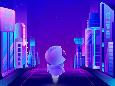 Lonely robot in the beauty city lights neon robot city beauty space illustration