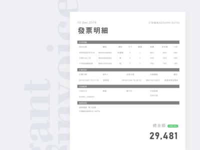 Daily UI :: 046 - Invoice