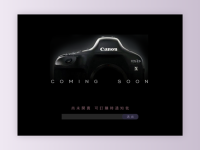 Daily UI :: 048 - Coming Soon