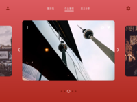 Daily UI :: 072 - Image Slider
