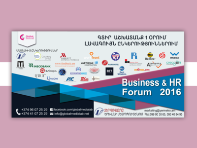 Event Marketing : Business and HR forum