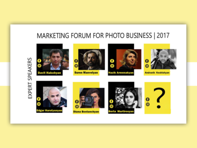 Event Marketing : ''Photo Forum 2017""