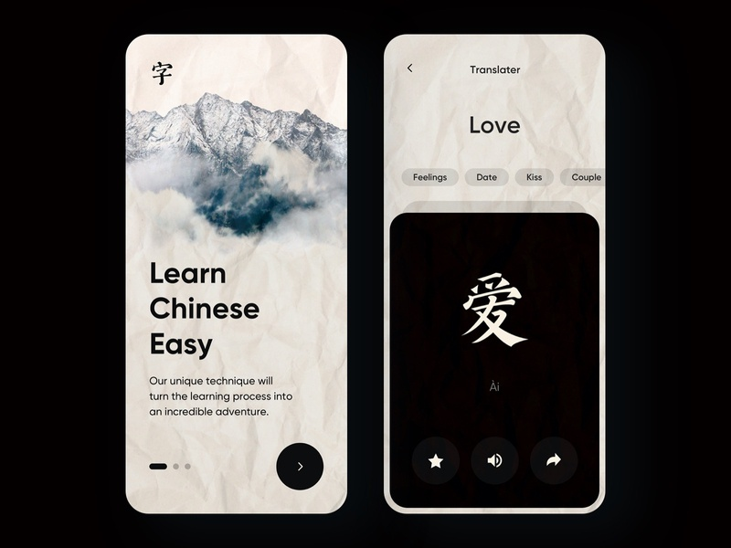 Learning Chinese - App Design language learning language learning app learning chinese education education app educational mobile design mobile app design app mobile ui mobile app app design
