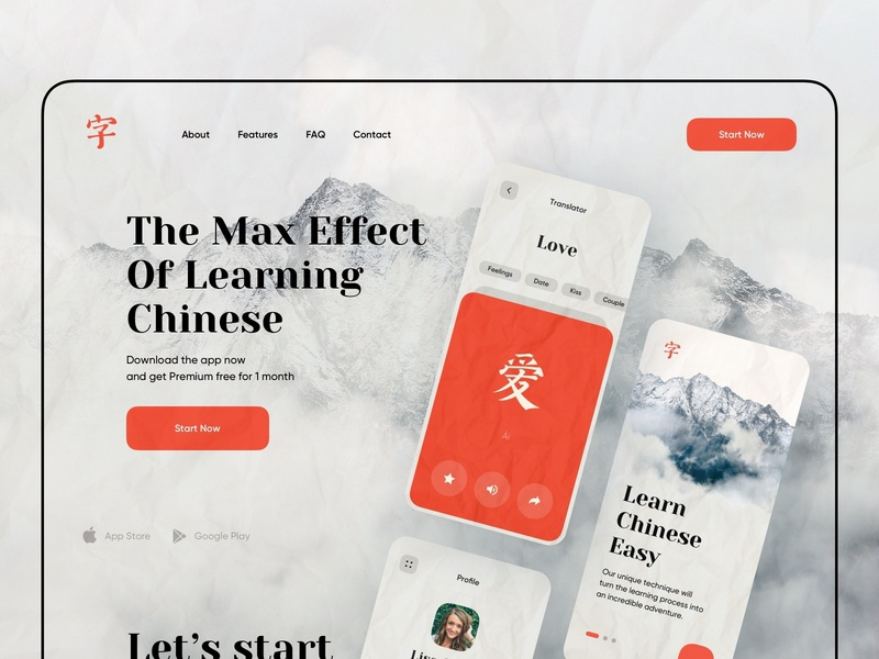Learning Chinese - Mobile Design language school language learning learning learning app learn languages language mobile design app mobile app design mobile ui mobile app app design