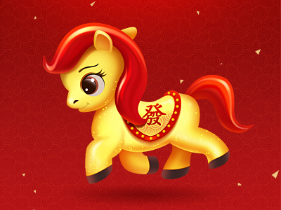 Happy Horse Year  ui icon gameui