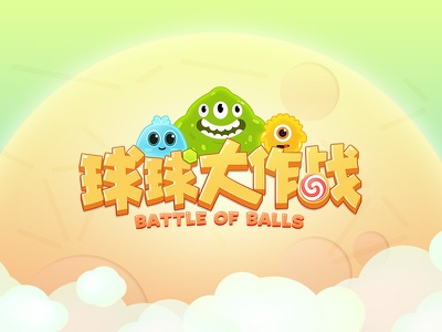 Game Logo 2 logo game
