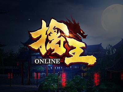 Game Logo 3 logo game