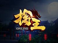 Game Logo 3