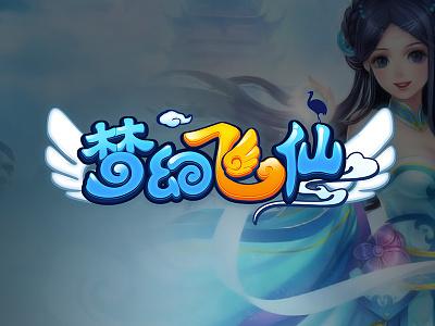 Game Logo mhfx