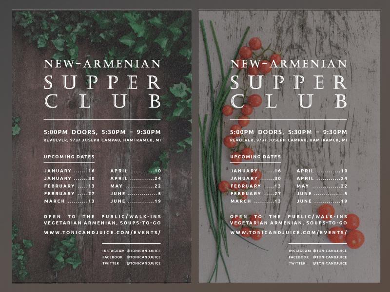 new armenian supper club food restaurant poster print