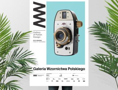 Galeria Wzornictwa Polskiego branding poster