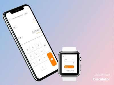 Daily UI #004 app vector minimal flat design ui