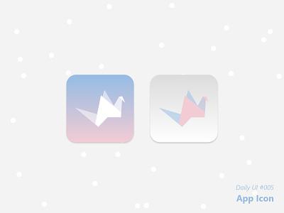 Daily UI #005 design ui web flat app icon minimal vector logo