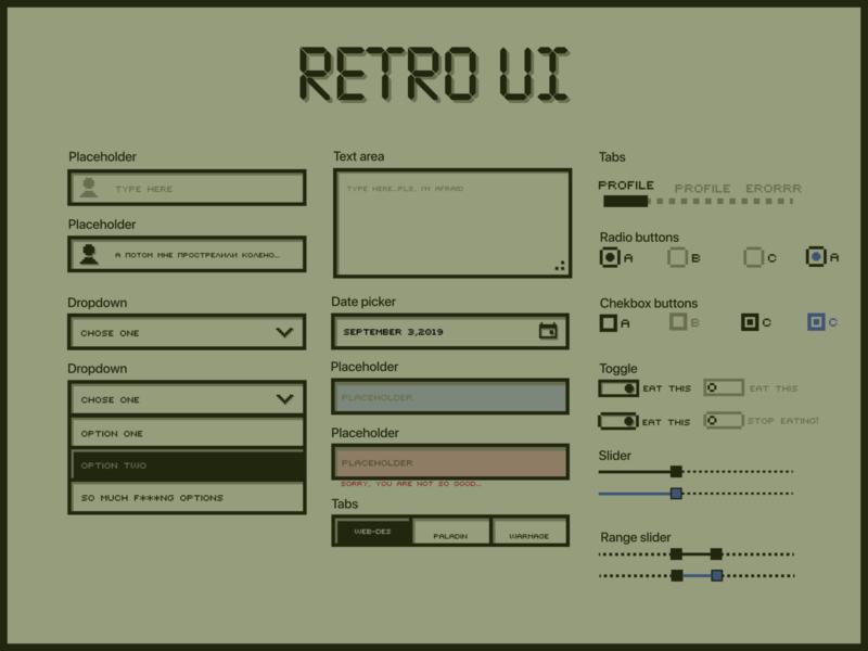 retro UI