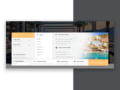 Travel Agency - Quick Search website design greece hotel design ui webdesign website travel agency search travel