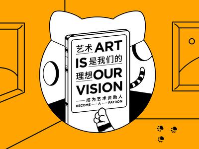 Become A Patron Art Manual