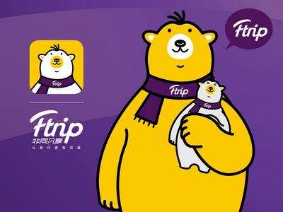 Ftrip Travel Brand VIS