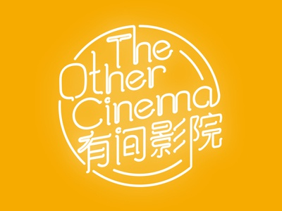 The Other Cinema Logo for Times Museum