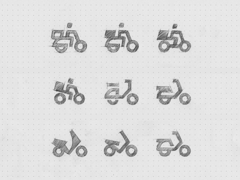 Just Eat scooter icons illustration sketch identity branding logo icon app mobile motorcycle scooter