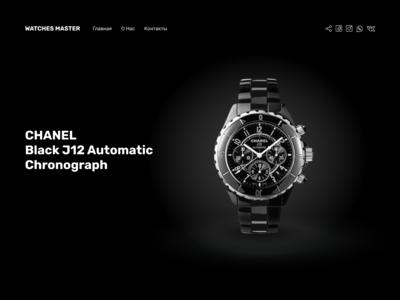 Концепт первого экрана часов Chanel