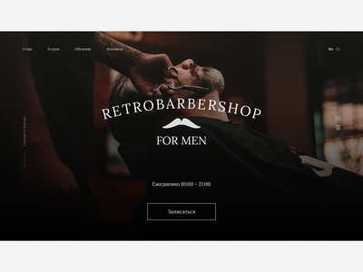 "Main screen of Landing page for ""Retro Barbershop"""