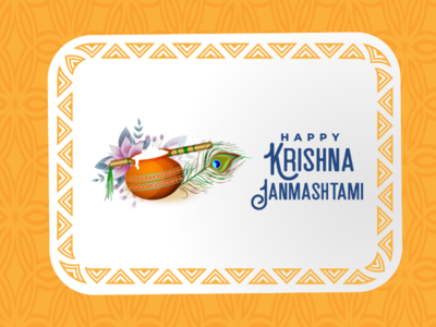 Happy Krishna Janmashtami🙏🙏 photoshop graphic designing