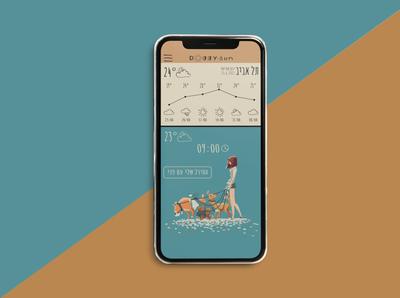 Doggy-sun app