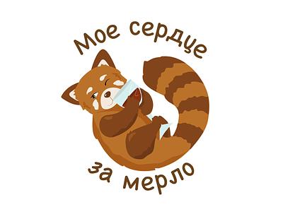 Wine and red panda flat print merlo wine redpanda panda animals animal vector illustration