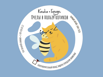 honey and cat branding logo design animal animals vector illustration flat honey honeybee stiker cat