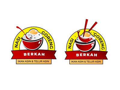 Logo Design for Berkiah Fried Rice Indonesia logodesign logo illustration design branding fried rice