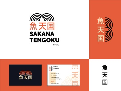 Sakana Tengoku seafood logotype fish vectorart project flat visual art visual design business card illustrator logo identity design identity sushi japanese food japanese art vector graphic branding design