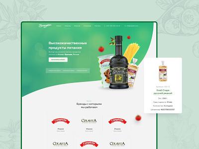Italian products - Venedict brand identity food web webdesign uiux typography website branding designer ux ui design