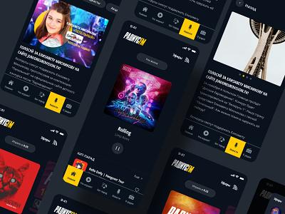 Radius FM    App mobile ui android ios application ui yellow fm radio uxdesign uidesign uiux app design web vector minimal designer application app ux ui design