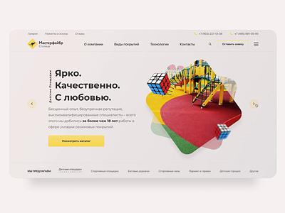 Corporate   Web Design animate yellow website design webdesign website corporate design corporate minimal designer branding animation ux ui design