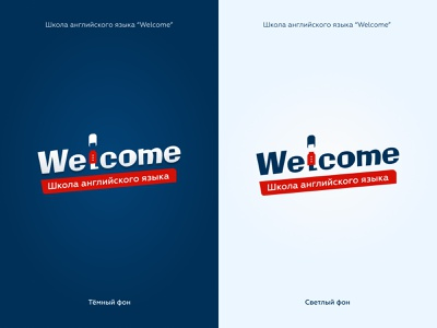 "Logotype   English Language School ""Welcome"" idenity brand identity brand school logodesign logotype illustration typography vector logo designer branding design"