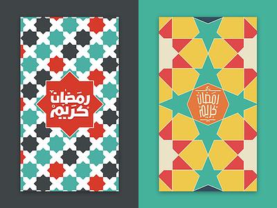 Ramadan Kareem 2 ramadan kareem ramadan kareem arabic pattern mobile background wallpaper mobile wallpaper