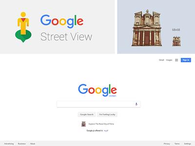 Google Street   Petra treasury google street view google maps google jordan petra