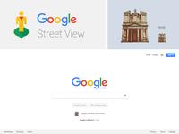 Google Street | Petra
