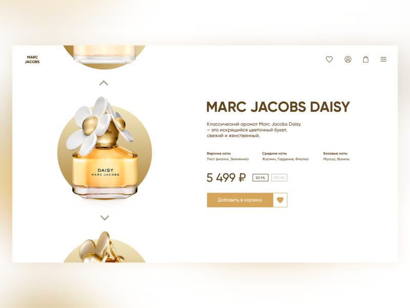 Marc JACOBS Fragrances Concept e-commerce webdesign ux ui concept fragrance design