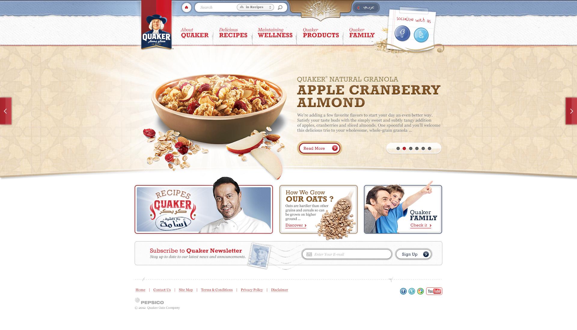 00 quakerarabia homepage