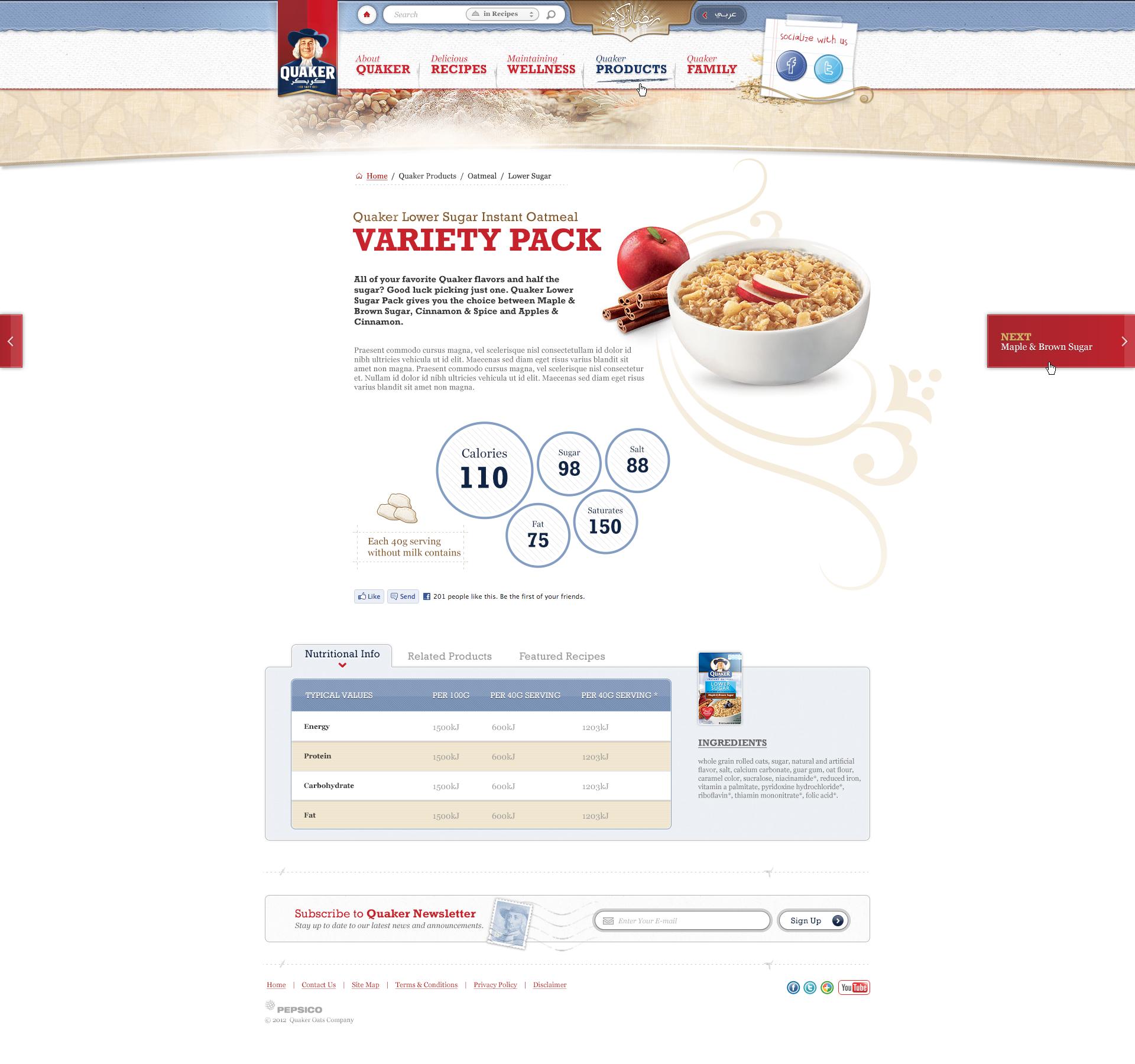 01 quakerarabia productpage
