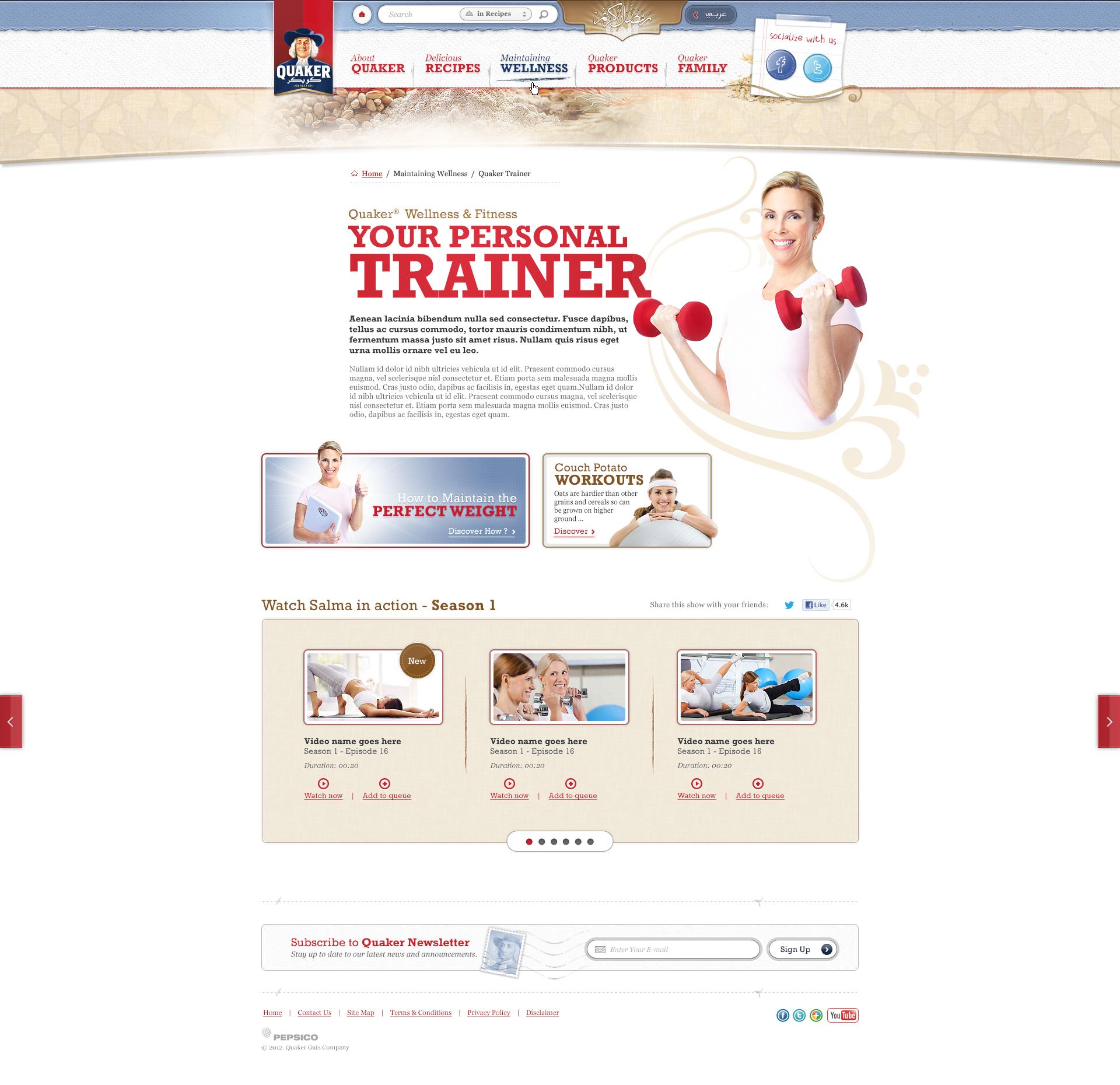 03 quakerarabia trainerpage