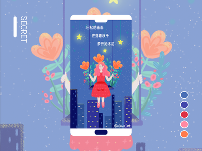 JAY CHOU《Secret》lyrics html5 design 3 插画 design