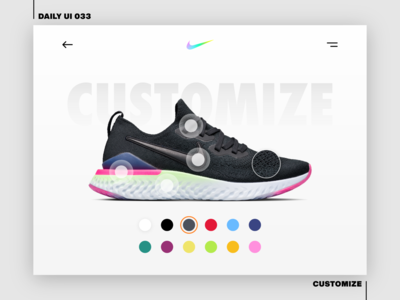 Daily UI Challenge—Customize
