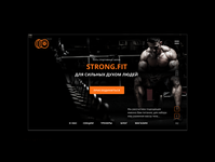 Strongfit.net application for web and mobile phones (page)